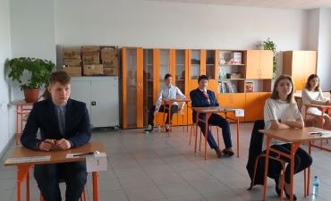 2019_03_egzamin_gimnazjalny_6